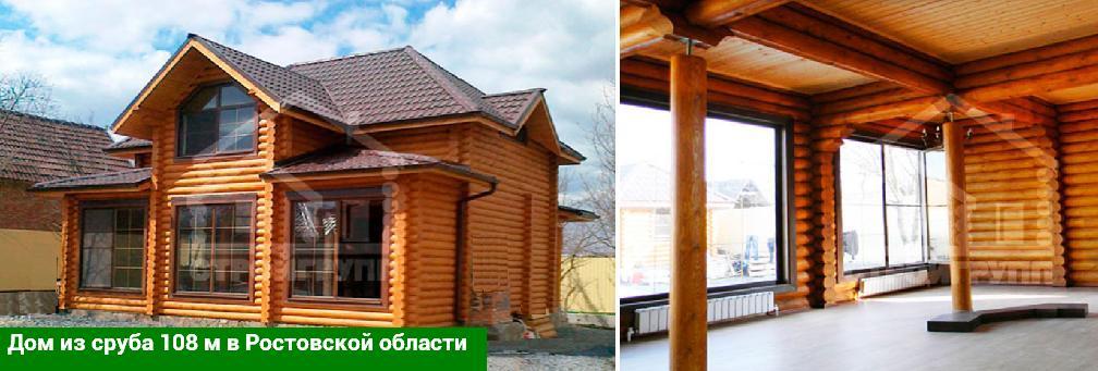 Жилой дом из сруба 108 м в Ростовской области