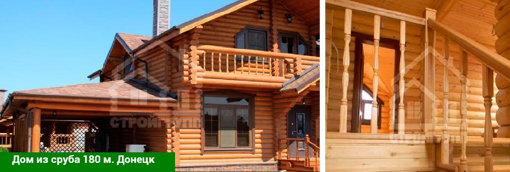 Дом из сруба 180 метров в Донецке