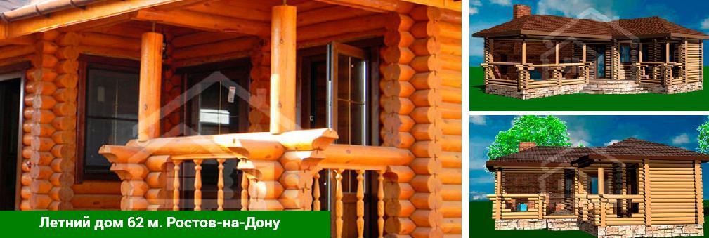 Летний домик из сруба в Ростове