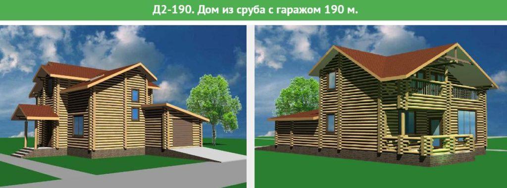 Проект дома из бревна, площадь 190 метров