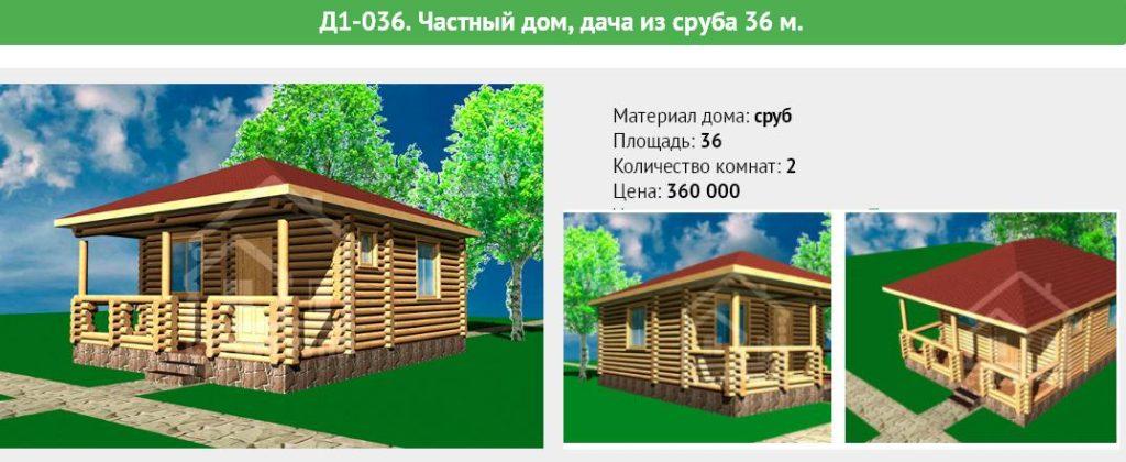 Проект деревянного дома площадью 36 метров, диапазон 30-40 метров