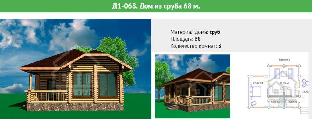 Деревянный дом из сруба площадью 68 метров