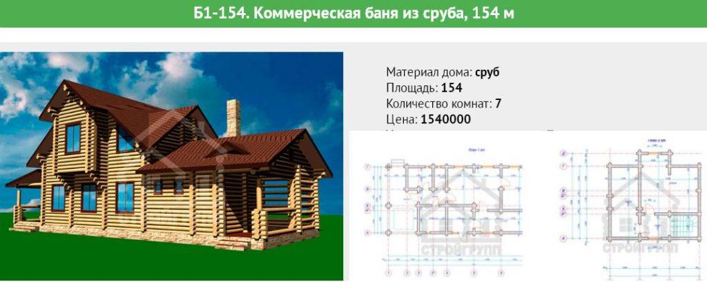 Проект деревянной бани из кругляка 154 метров
