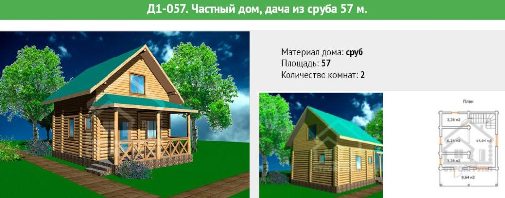 Проект деревянного дома для дачи площадью 57 метров