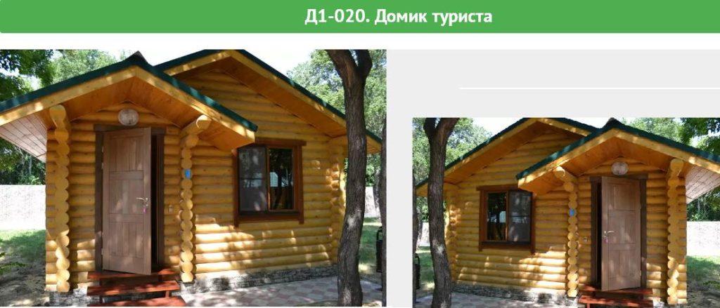 Проект домика 20 метров для туриста