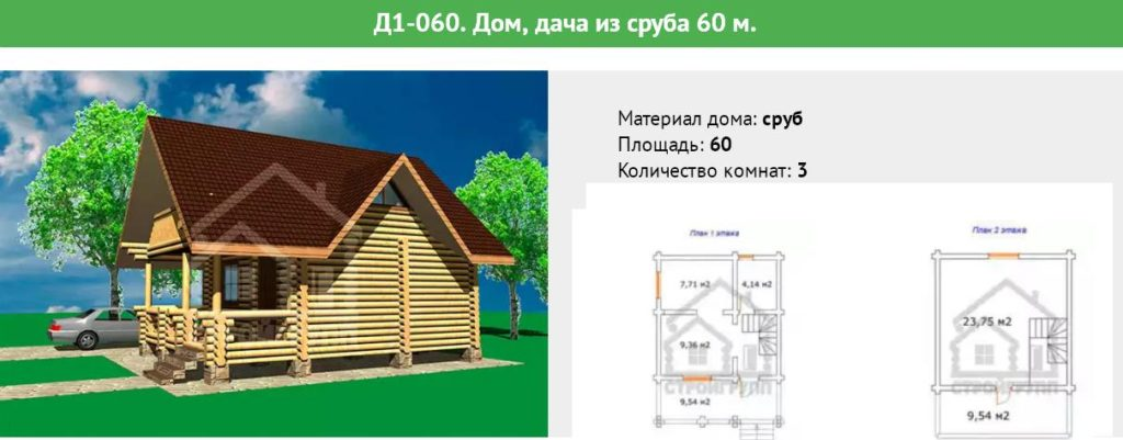 Типовой дом для туристической базы отдыха