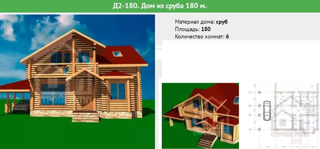 Проект дом из сруба 180 метров