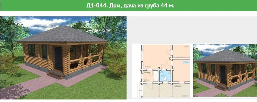 Проект деревянного дома для дачи 44 метров