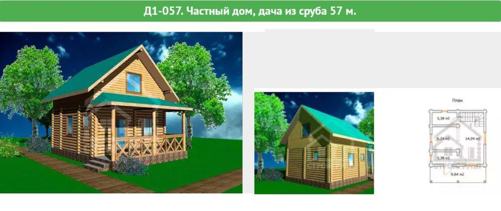 Проект деревянного дома для дачи 57 метров