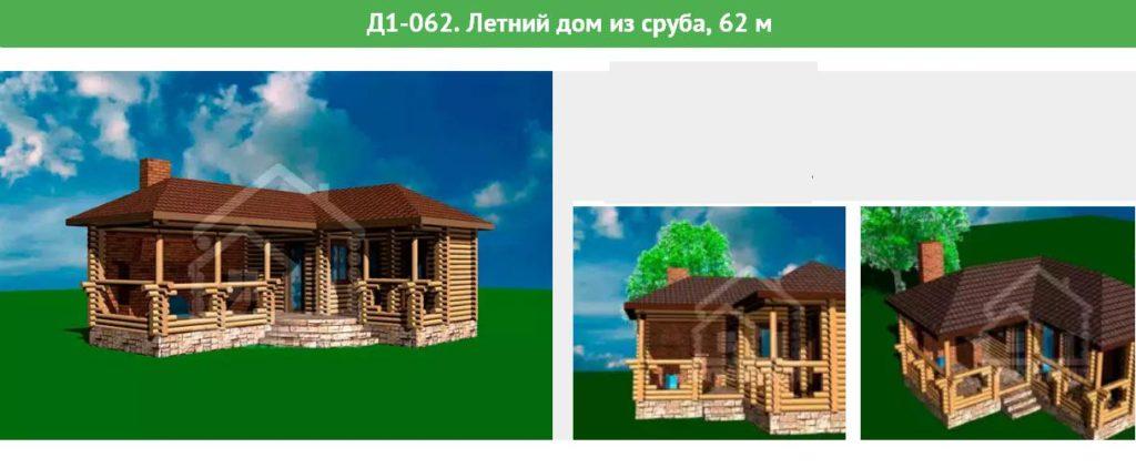 Проект деревянного дома для дачи 62 метров
