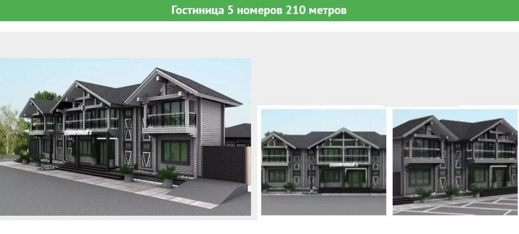 Проект гостевого дома из сруба 210 метров