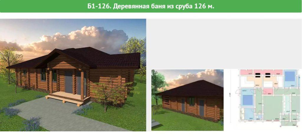 Проект деревянной бани площадью 126 метров