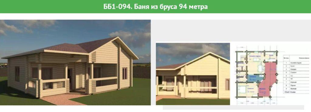 Проект деревянной бани площадью 94 метра (можно увеличить до 100 метров)
