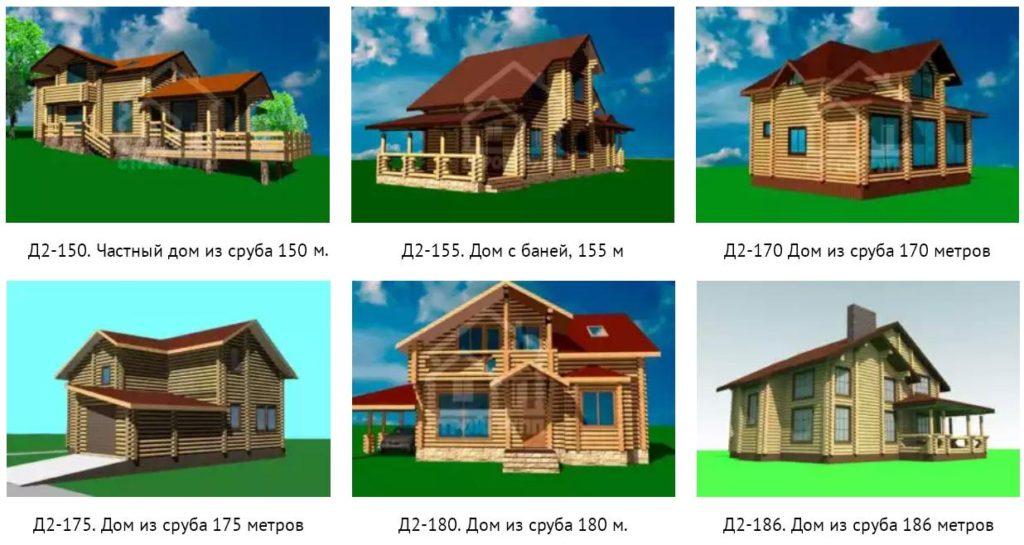 Популярные проекты домов из сруба 150 - 200 метров