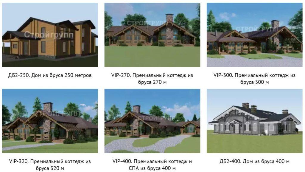 Популярные проекты домов и коттеджей из бруса 250 - 400 метров