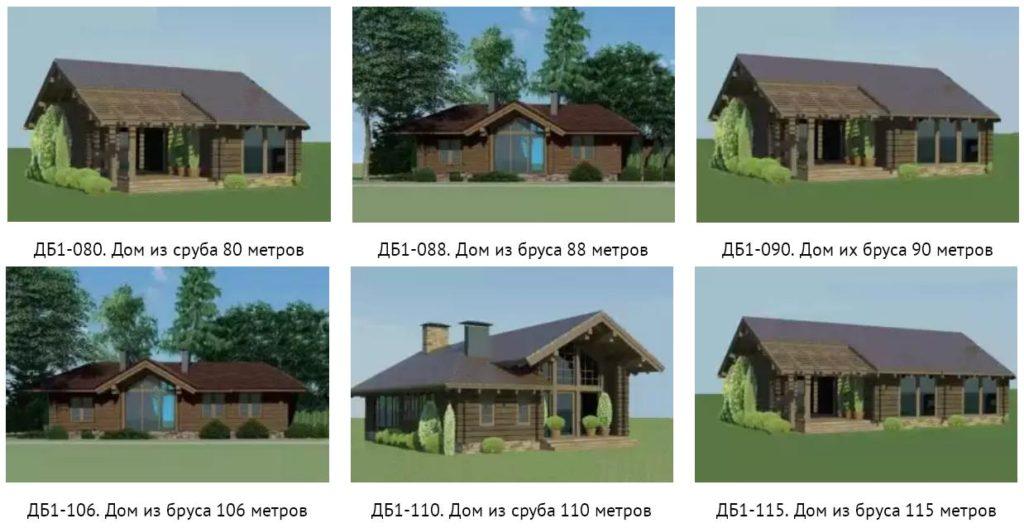 Популярные проекты домов и коттеджей из бруса 80 - 120 метров