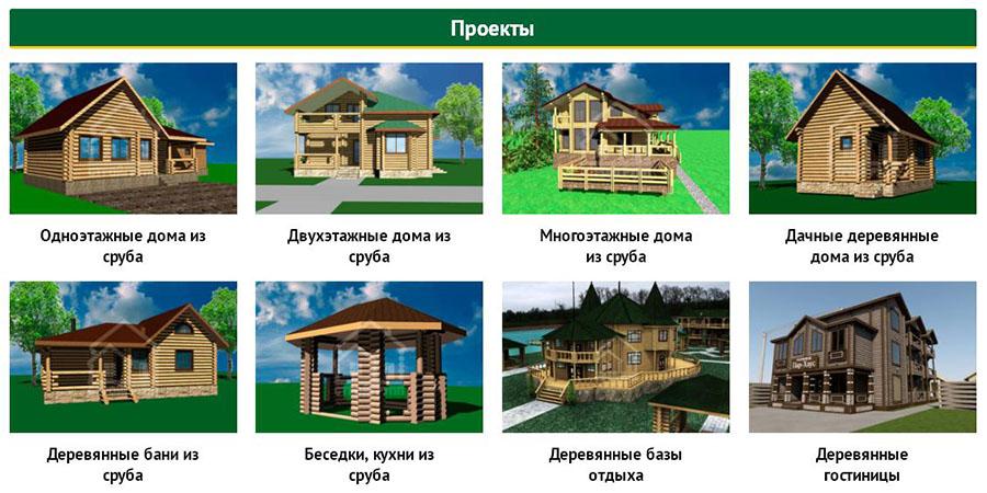 Заказать деревянный дом по проекту