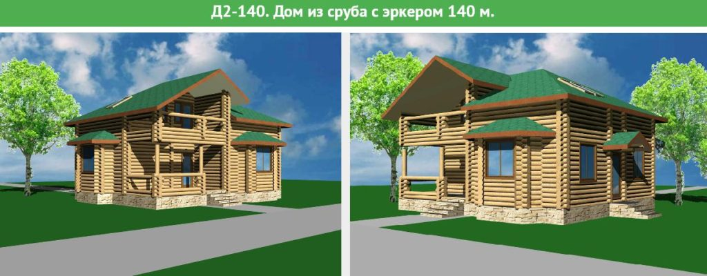 Проект дома из бревна, площадь 140 метров