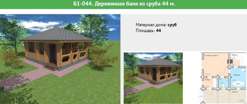 Проект деревянной бани 44 метров