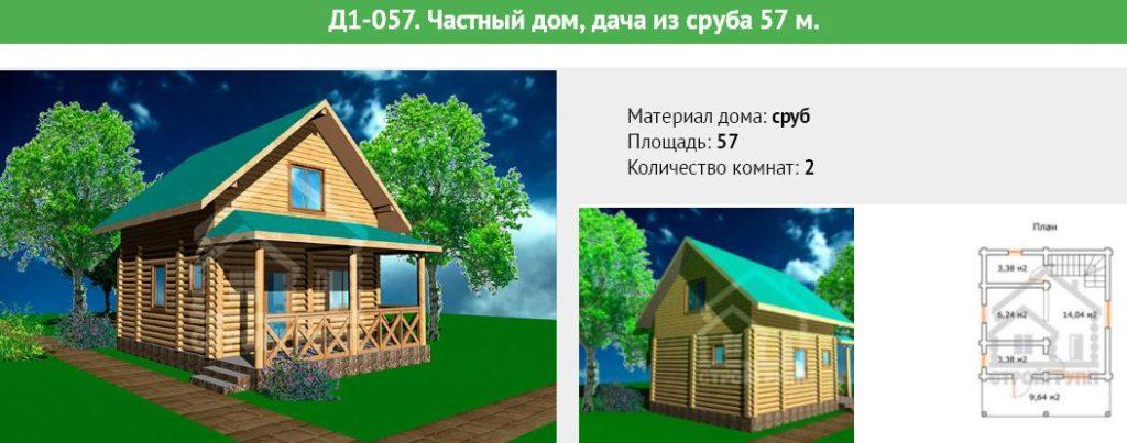 Проект деревянного садового домика для дачи площадью 57 метров