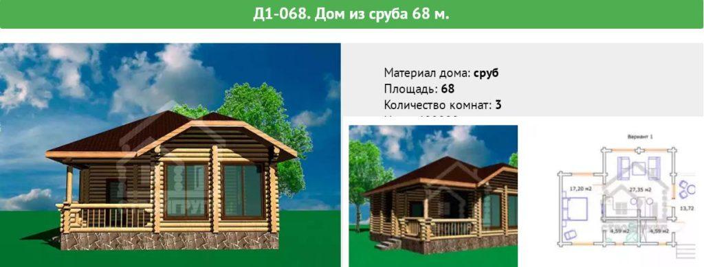 Проект деревянного дома с террасой