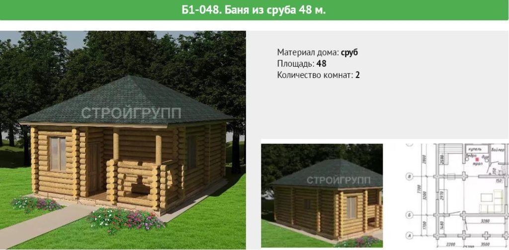 Деревянная баня размер 48 метров