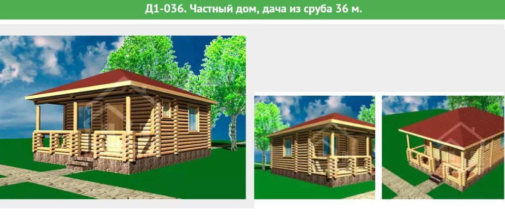 Проект деревянного дома для дачи 36 метров