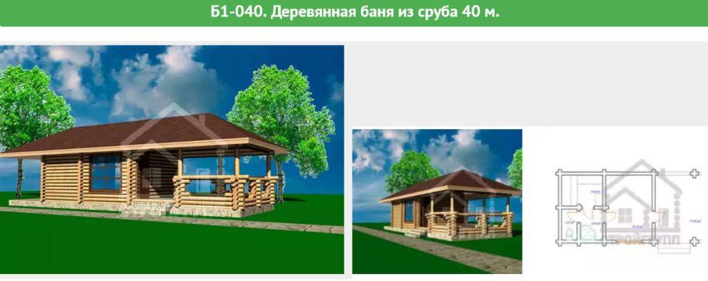Деревянная баня размером 40 метров