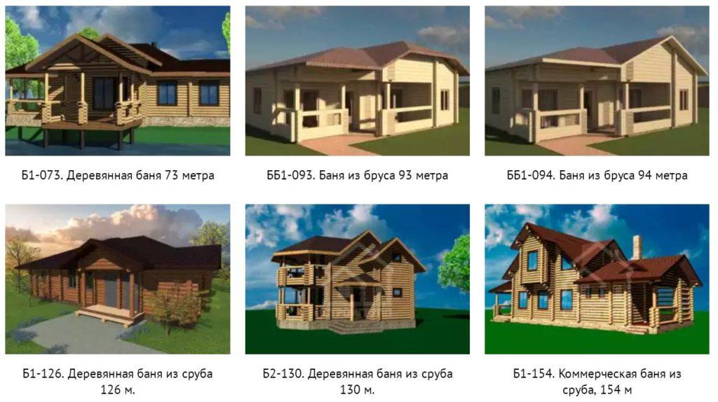 Проекты деревянных банных комплексов от 70 до 150 метров
