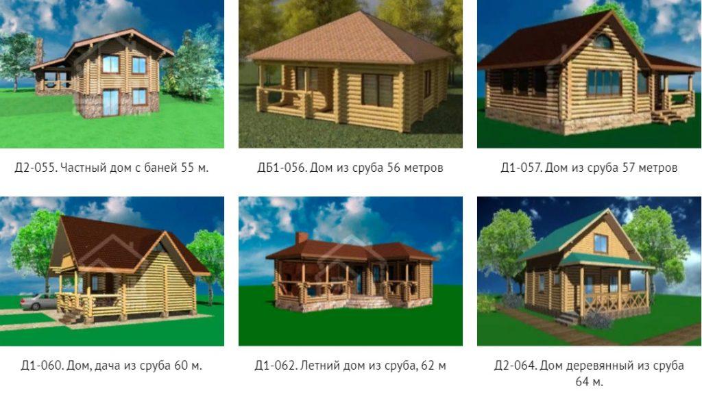 Большой выбор проектов маленьких деревянных домов под ключ